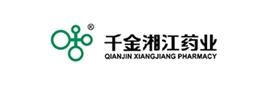 湖南千金湘江药业股份有限公司
