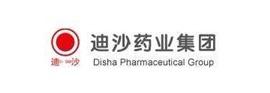 迪沙药业集团